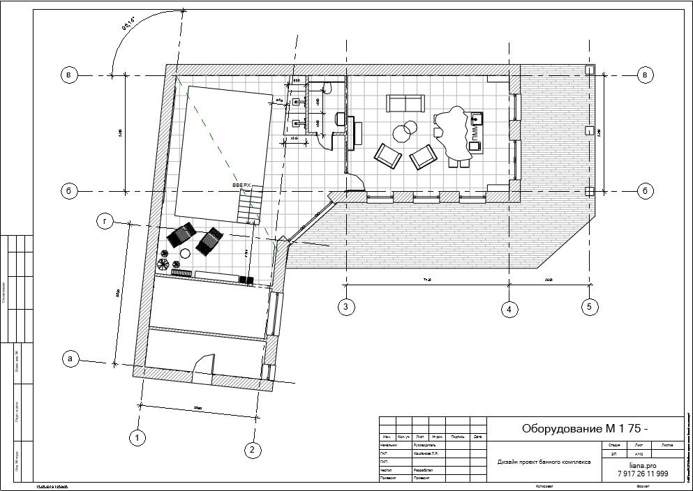 план Банный комплекс
